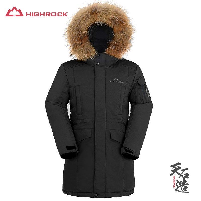 HIGHROCK Winter Women Warm Goose Down Coat Long Parka Outdoor Water Resistant Fur Collar Hooded Jacket d1020 portable walkie talkie bebe baby sound monitor handheld radio toy electronic babysitter baby monitor radios without wifi
