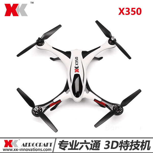 Weili XK X350 upside down four aircraft-d six-channel remote control stunt helicopter plane weili v252 genuine four aircraft with flashing lcd mini four rotor model airplane remote control toys