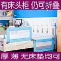 Baranda de aluminio cochecito de bebé Plegable cuna cama barandilla de seguridad 1.8. 5 barandillas de la cama valla de tipo tampón beightening
