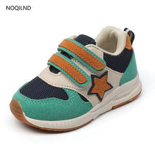 hot deal buy children shoes new sport shoes boys sneakers spring autumn net mesh breathable casual girls shoes kids running shoes size 21-30