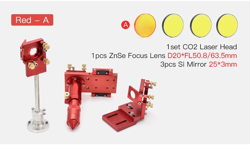 الليزر CO2 ل المرايا 3