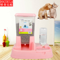 Automatic feeder pet dog bowl automatic drinking fountains pet supplies cat food bowl double bowl cat bowl dog food container