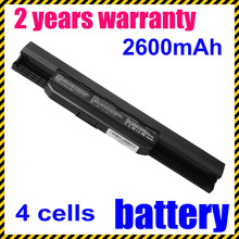 JIGU батареи Ноутбука для ASUS K53E K53SD X54LB K53 X54K K54 P43 K84H Pro4G X84S Серии Pro4L U35JC U35JMB X84EB815HR-SL X54L