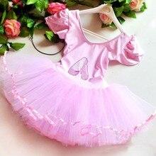 Новинка; балетное платье для девочек; Одежда для танцев для девочек Детские балетные костюмы для девочек; танцевальный Купальник для девочек; Одежда для танцев на сцене