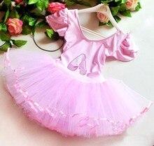 New girls ballet dress for children menina roupas de dança crianças trajes de balé para meninas dança collant menina stage dancewear
