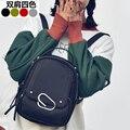 17New женщины сумка рюкзак женская сумка Мода рюкзак Молодая женщина мешок Девушка сумка Новый высокое качество
