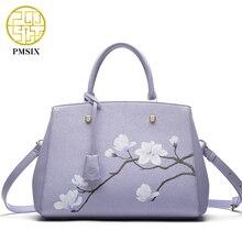 Pmsix bolso de impresión de la flor de las mujeres de cuero de ganado serraje p120032 purpúreo claro bolso del diseñador bolsos de hombro retro de la vendimia