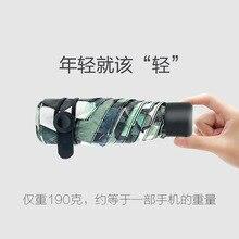 2018 Hot Sale Folding Umbrella Rain Parasol Masksmall Five Fold Glue Sunscreen Ultralight Mini Umbrella Factory Direct Pocket