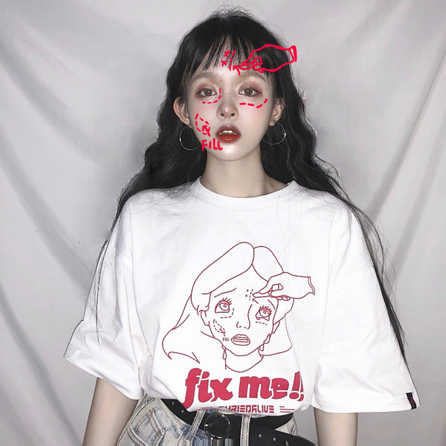2018 Ig New Hot Korean Style Tshirt Grunge Aesthetic Fix Me Long Tshirt For Chic Girls