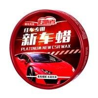 white car Black/White/Red Car Wax Scratches Cover Waterproof Auto Repair Wax Polishing Paste Wax Anti-fade (5)
