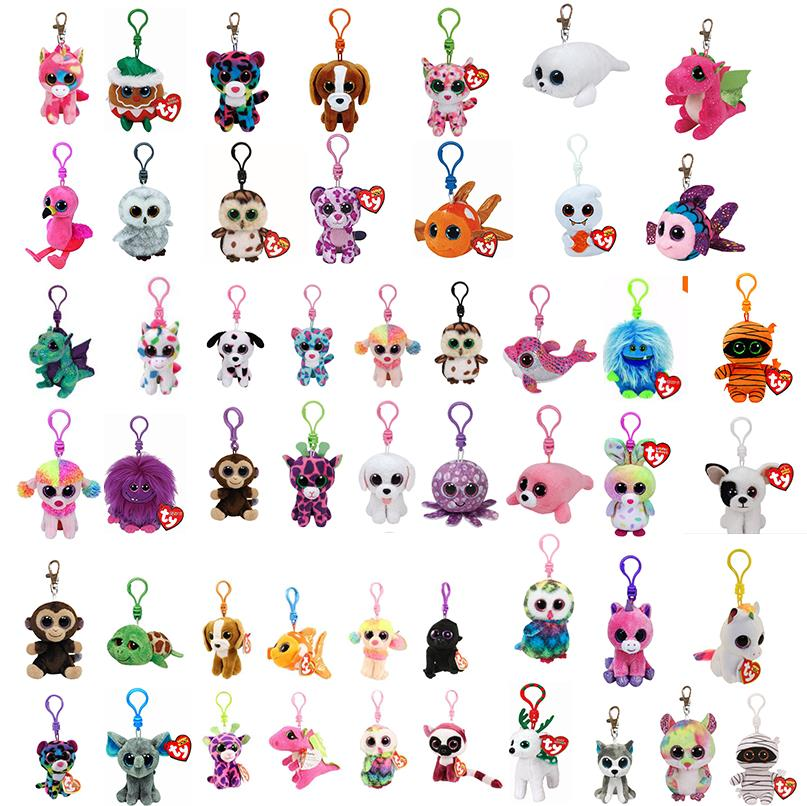 "100pcs/lot Mixted 3"" TY Kipper Tala Marcel Pixy Zippy Gilda Clips Keychains Party Plush Toys Christmas Gift-in Movies & TV from Toys & Hobbies    1"