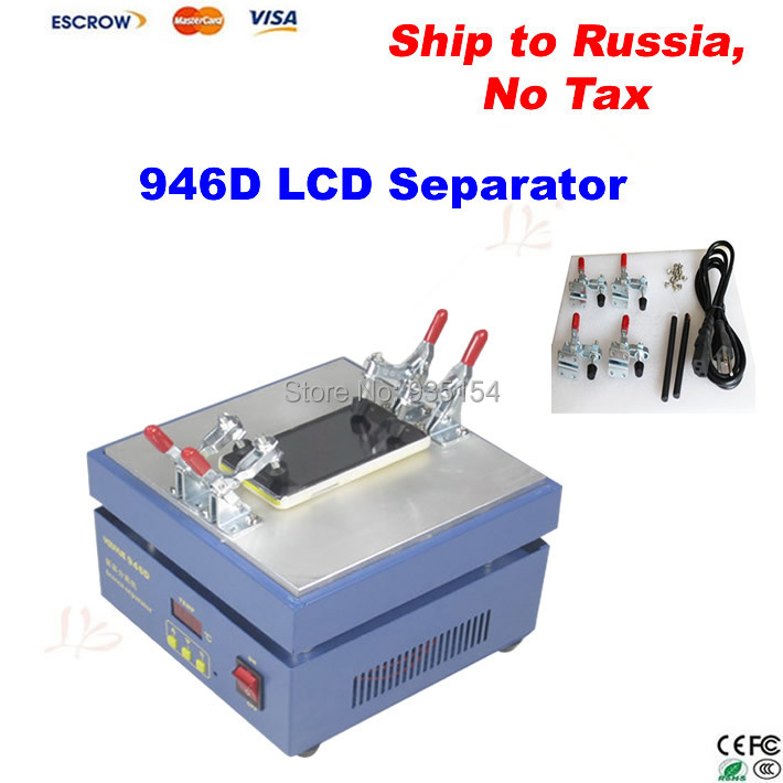 Mobilephones screen LCD separator split screen machine 946D for iPhone 4/4s/5/Samsung/HTC, Free ship to Russia, NO TAX! free shipping screen repair machine kit ly 946d lcd separator for 5 inch mobile screen 12 in 1 separate machine