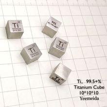 99.5% Pure Titanium metal  Ti  10mm Cube niobium metal 10mm density cube 99 95% pure for element collection