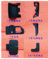 A Set Of 6 pcs for Nikon D700 Grip Rubber Unit Hand Rear Left USB Rubber + 3M Tape (Free shipping with tracking number)