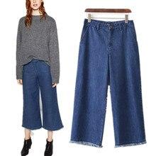 Freeshipping джинсы женщина Широкие ноги джинсовые брюки 2017 весна уличная Усы Эффект свободные хлопковые джинсы мама джинсы женщин плюс