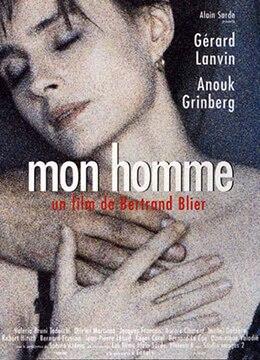 《浪得过火》1996年法国剧情,喜剧,爱情电影在线观看