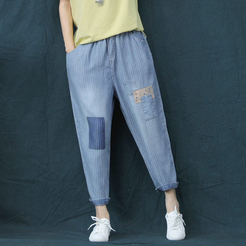 Summer Capris Vintage Elastic High Waist Jeans Woman Stripe Jeans Women Casual Loose Denim Harem Pants in Jeans from Women 39 s Clothing