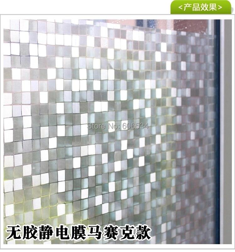 High Quality bathroom window film