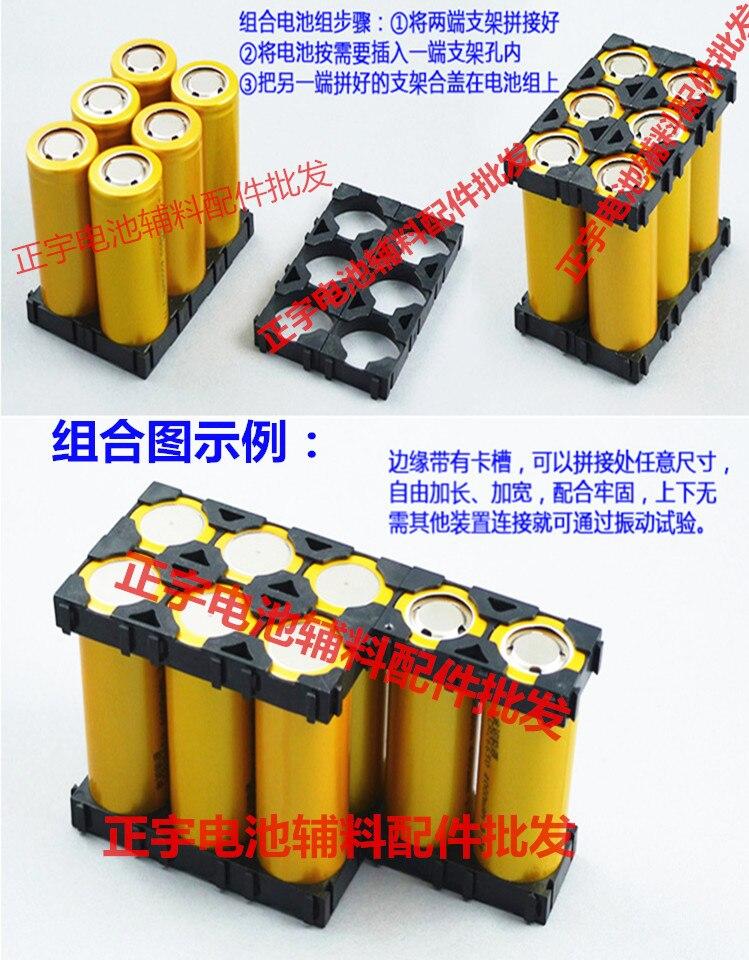 10 pçs/lote 18650 bateria combinada fixo suporte 2 cordas 6 cordas 12 cordas 24 série 36 série universal apoio combinação