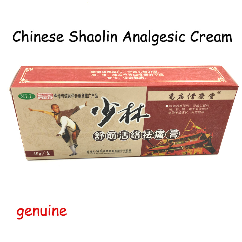 Chinese Shaolin Analgesic Cream Suitable For Rheumatoid Arthritis/ Joint Pain/ Back Pain Relief Analgesic Balm Ointment soft laser healthy natural product pain relief system home lasers