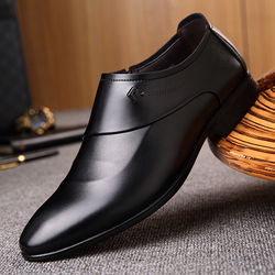 OSCO 2018 Men Formal Leather Shoes Quality Brand Mens Dress Oxfords Shoes Pointed Toe Male Office Shoes M