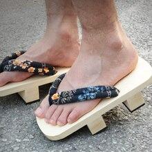 Heel Flip flops men platform Sandals Japanese Geta Clogs Wooden paulownia male Slippers anime cosplay shoes