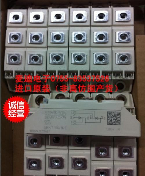 .Imports SKKH57/16E SKKH92/16E SKKH106/16E brand new original stock new in stock skkh92 12e