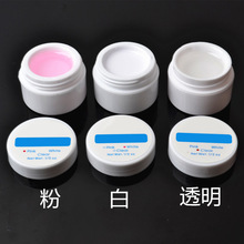 1pcs Manicure UV Gel Finger Extension Lengthen Glue Builder Clear Pink White Sealant Phototherapy Nail Polish Acrylic