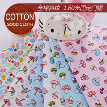 1e6c5a06441 6PCS Clothing Cotton Cloth Fabric printing bedspread mushroom fruit baby  clothes cotton cloth bag mail DIY 20x25CM