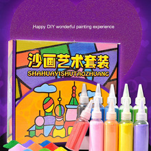 Childrens DIY Handmade Sand Painting Set Three-dimensional Color Boy Girl Educational Toys