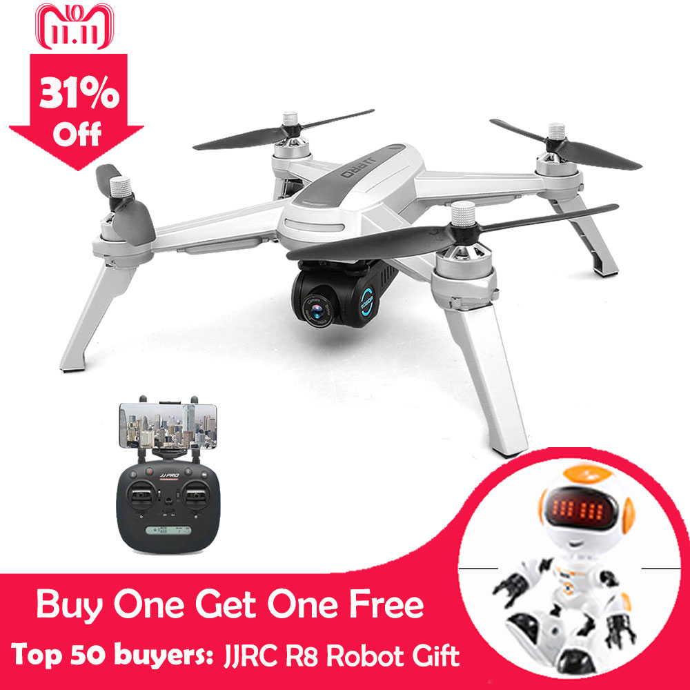 Profissional Drone GPS JJRC JJPRO X5 EPIK Drones With Camera HD 1080P 5G WIFI FPV Camera Brushless Motor RC Helicopte Quadcopter все цены