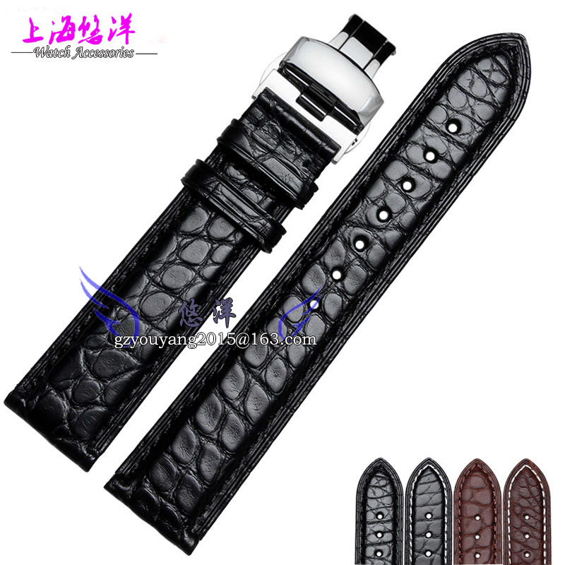 Crocodile leather strap butterfly strap adapter 18 20mm brown black men and women watch