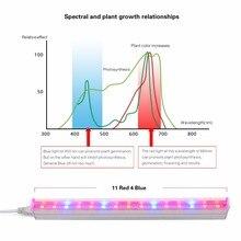 110V 220V 5W 10W 15W 20W 25W Led Grow Light Full Spectrum T5 Tube LED Plant grow light Hydroponic system LED Indoor Bar Light