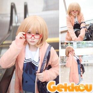 Free Shipping ! Fashion Beyond the Boundary Mirai Kuriyama Cosplay Costume Kyoukai no Kanata Kuriyama Mirai woman sweater