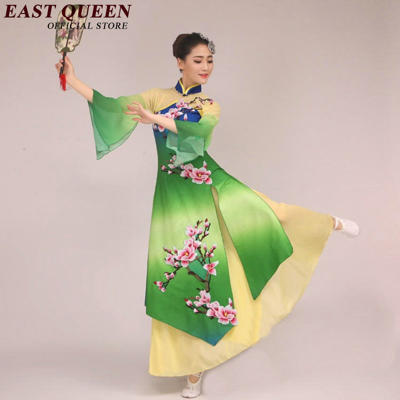 Chinese folk dance women oriental dance costumes stage dance wear oriental dance clothing DD244