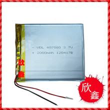 New polymer battery model 407080 MP4.MP5 repair accessories tablet MID built-in battery Rechargeable Li-ion Cell