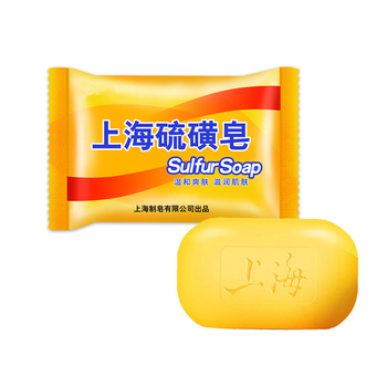Resultful clean the skin remove mites acne Facial body whitening soap ,Sulfur soap in antifungal 85g 1