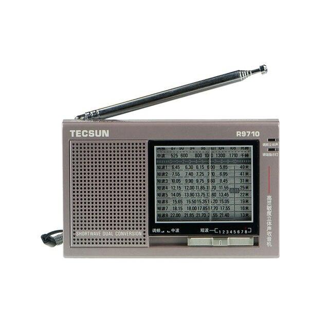 TECSUN R-9710 FM/MW/SW Двойное преобразование многополосный радиоприемник со встроенным динамиком Бесплатная доставка