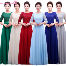 4f4f2a43dac0e Buy modest royal blue bridesmaid dresses and get free shipping on ...