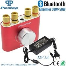 2017 Фирменная Новинка 50 Вт * 2 Bluetooth 100 Вт Усилители домашние HIFI DIY стерео аудио приемник F900 с Питание Бесплатная SHIPPING-10000693_R