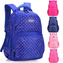 Cute School Bags backpack Reflective strip design kids Princess Schoolbags High capacity Rucksack travel bags(China)