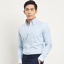 2019 Brand New Arrival Men's Regular Fit Non - Iron Shirt 100% Cotton Men Dress Business Shirts Solid White Blue Grey W1022