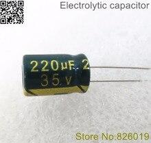 35 В 220 мкФ 8*12 высокая частота низкое сопротивление алюминиевый электролитический конденсатор 220 мкФ 35 В
