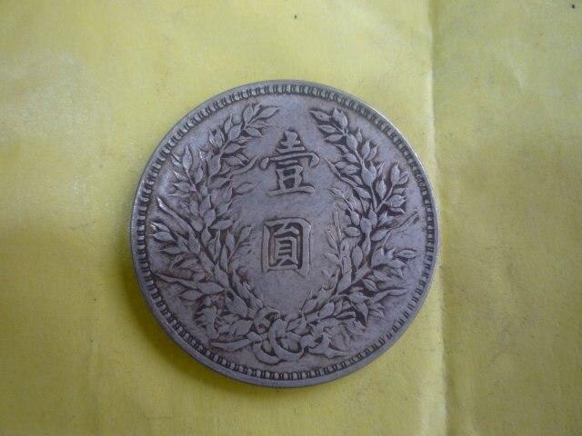 Коллекционный старинный китайский серебряный доллар Монета, 1914