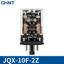 CHINT Electromagnetic Relay Small-sized Middle 220V Bring Lamp Width 8 Foot JQX-10F 10A 24V 12V