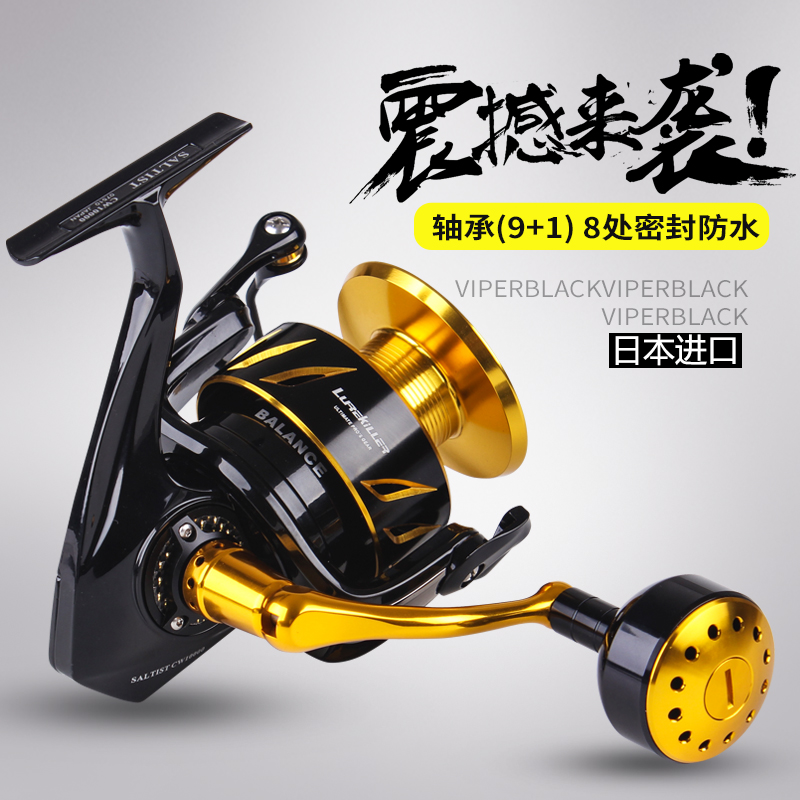 Lurekiller New Japan Made 10BB CW10000  35kgs Drag Power Spinning Jigging Reel Boat Reel  Alloy Reel Jig Saltwater Trolling