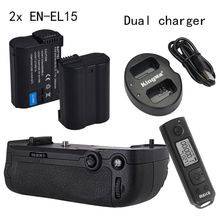 Meike MK-DR750 Wireless Control Battery Grip for Nikon D750 AS MB-D16 + 2pcs EN-EL15 Batteries + battery dual charger