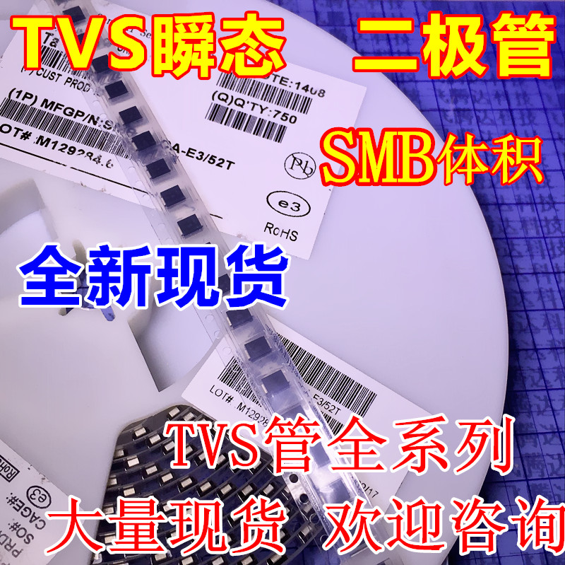 SMBJ5.0CA SMB patch TVS bidirectional transient suppression diode pen--FTD2