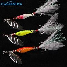 Trulinoya 3Pcs/Lot Spinner Baits 70mm10g Fishing Lure Isca Artificial Pesca Fishing Lures Carp Fishing Wobbler Peche Metal Spoon