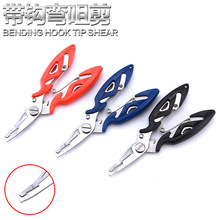 Stainless Metal Fishing Pliers with package deal Scissors Line Cutter Take away Hook Fishing Sort out Device